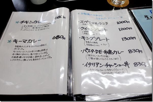 糸島まんまる食堂のメニュー2