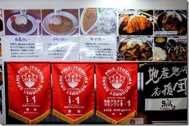 糸島まんまる食堂は糸島グランプリ準優勝3回