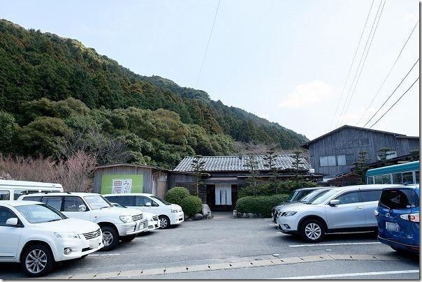 バイキングレストラン,農(みのり)の駐車場