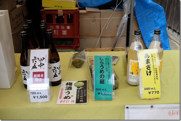 白糸酒造、蔵開きで限定酒田中六五