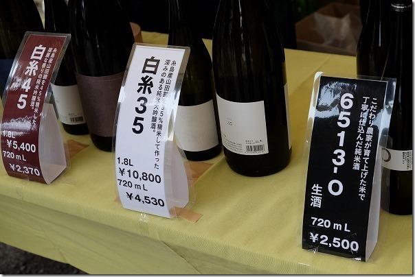 白糸酒造、蔵開きで限定6513-O