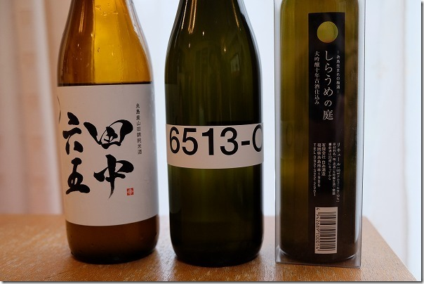 6513-O、しらうめの庭、田中六五
