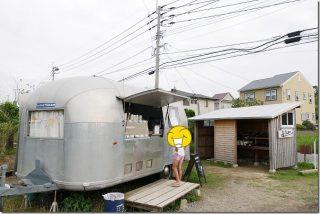 糸島でジェラート ロイターマーケット(芥屋)(料金・メニュー)
