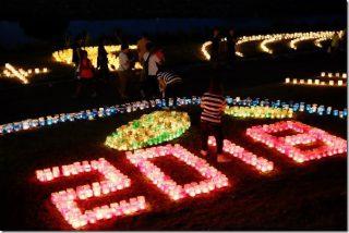 いきみないと祭り2018 灯籠祭り(福岡市西区)