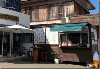 corazonテイクアウトカフェで珈琲&ソフトクリーム(福岡市西区)