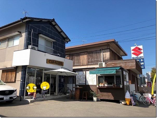 福岡市西区野方のコーヒー&ソフトクリームのお店