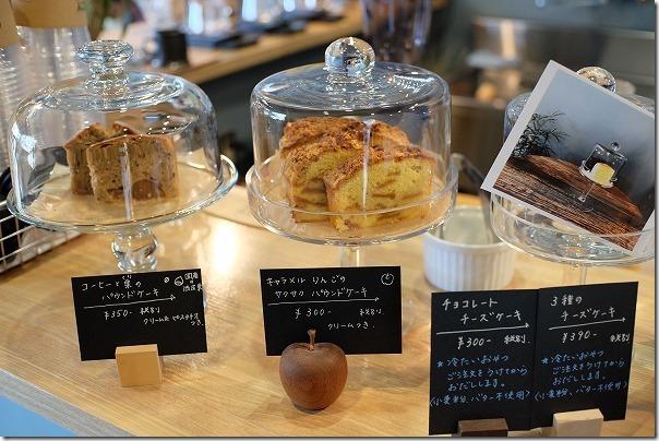 福岡市、西区、COZY,COFFEEのケーキ