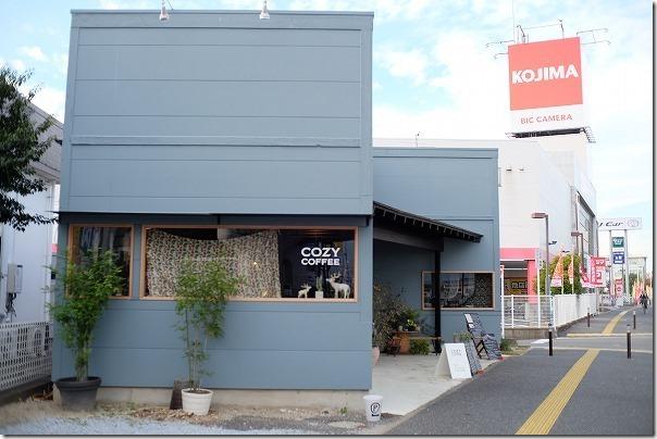福岡市西区のCOZY,COFFEE