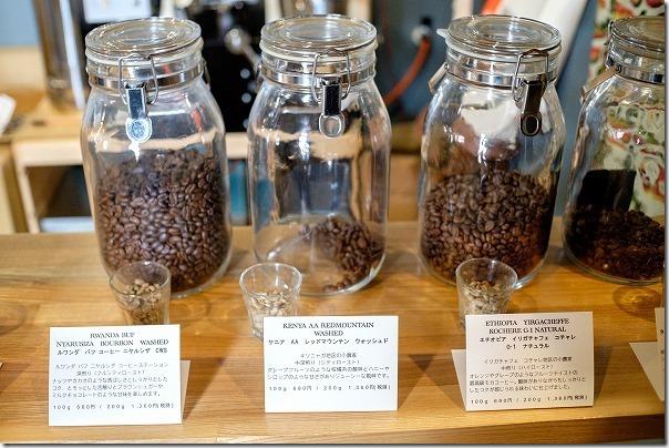 福岡市、西区、COZY,COFFEEの選べるコーヒー豆