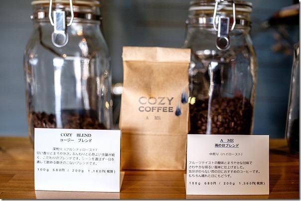 福岡市、西区、COZY,COFFEEのコーヒー