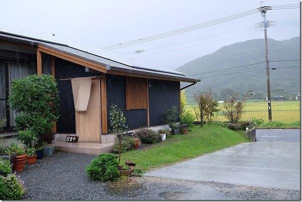 糸島市二丈福井にあるお蕎麦屋さん「すみくら」