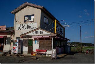 タンタン麺ハウスで担々麺、サンラータン麺(糸島市志摩)