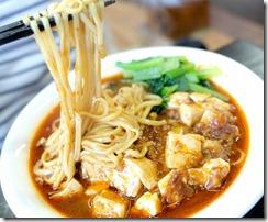 志摩のタンタン麺ハウスのマーボー麺は太麺