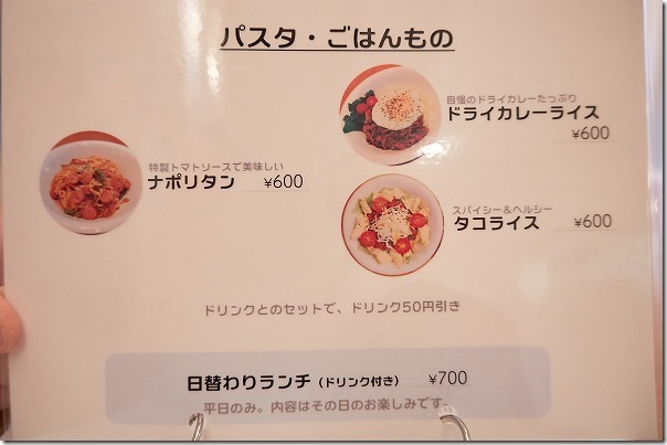 今宿CAFEココのメニュー(食べ物)