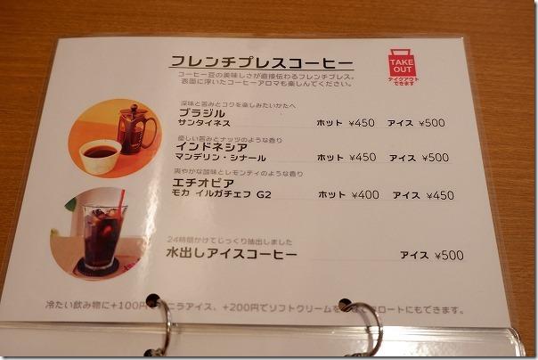 今宿CAFEココのメニュー(コーヒー)