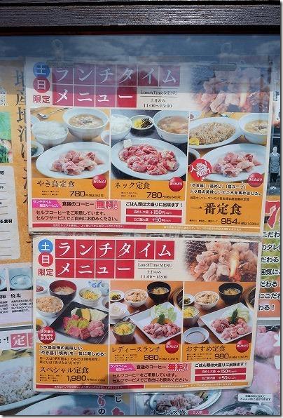 ドライブイン鳥(糸島店)ランチメニュー