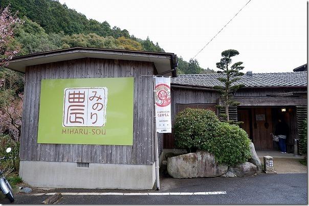 おすすめのバイキングレストラン農(みのり)