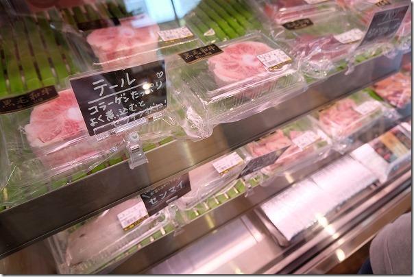 今宿駅前の堀ちゃん牧場,お肉
