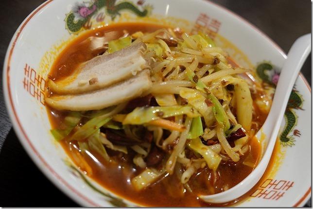 糸島・中華料理、香香、辛い麺