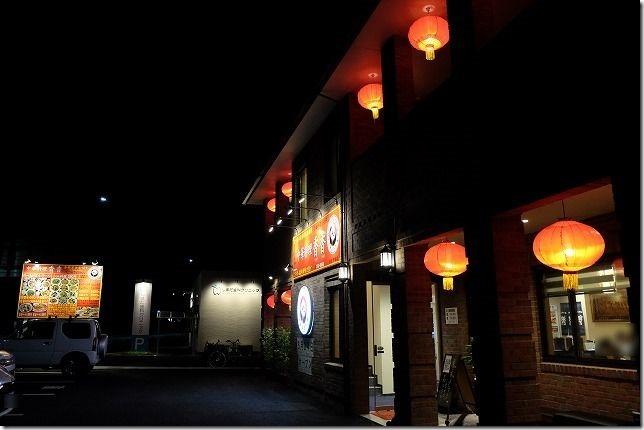 中華料理 香香 (伊都店)