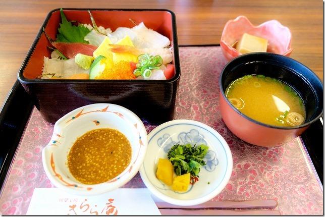 糸島きららの湯で海鮮丼、食事
