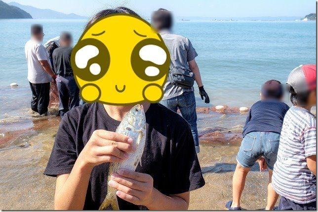 糸島,初音旅館で地引網で取れた魚