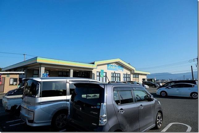 JF糸島志摩の四季