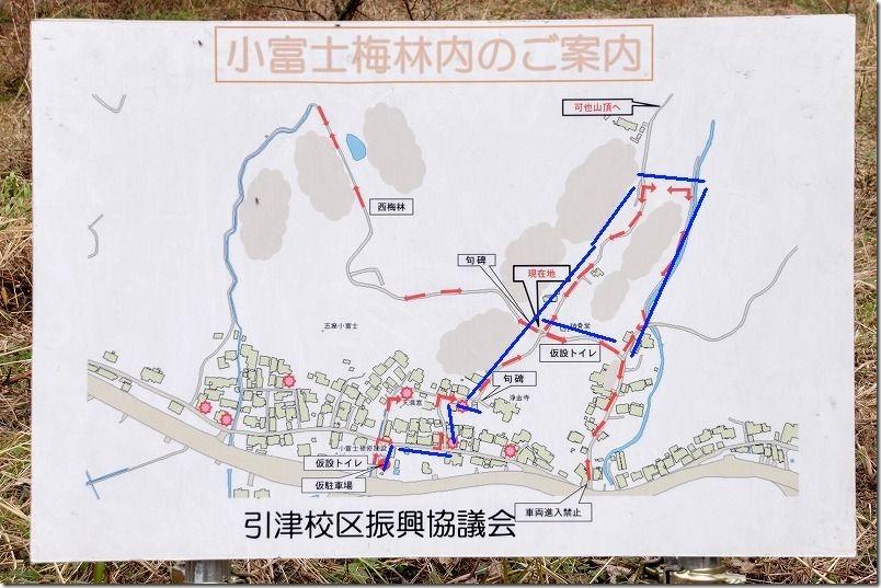 小富士梅林(糸島)の散策MAP
