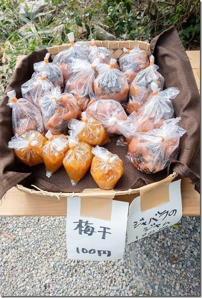 小富士梅林(糸島)でお買い物、ジャム、梅干し