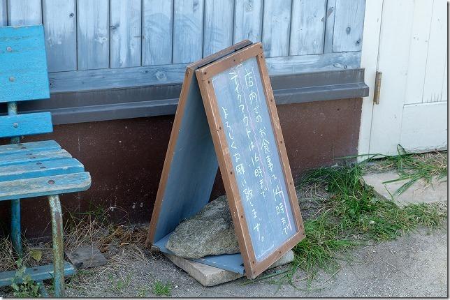 糸島市深江、Cafe食堂、Nord(ノール)のコロナ・テイクアウト対応