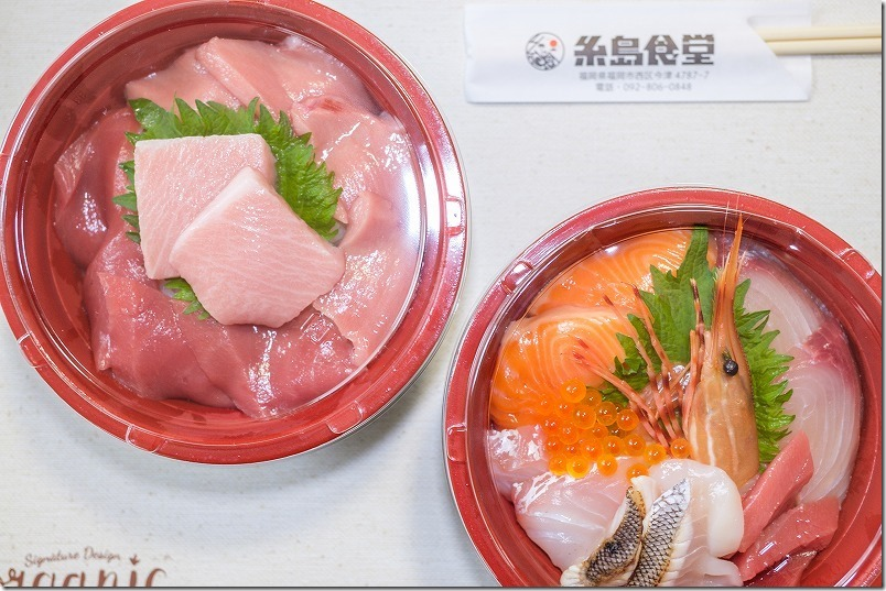 糸島食堂でテイクアウト・デリバリー