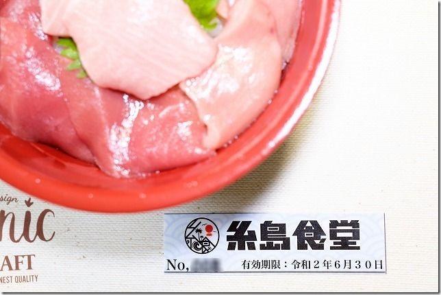 糸島食堂は福岡市のデリバリークーポン対象