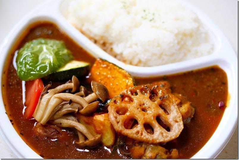 スープカレー/ニセコ(福岡市西区周船寺)