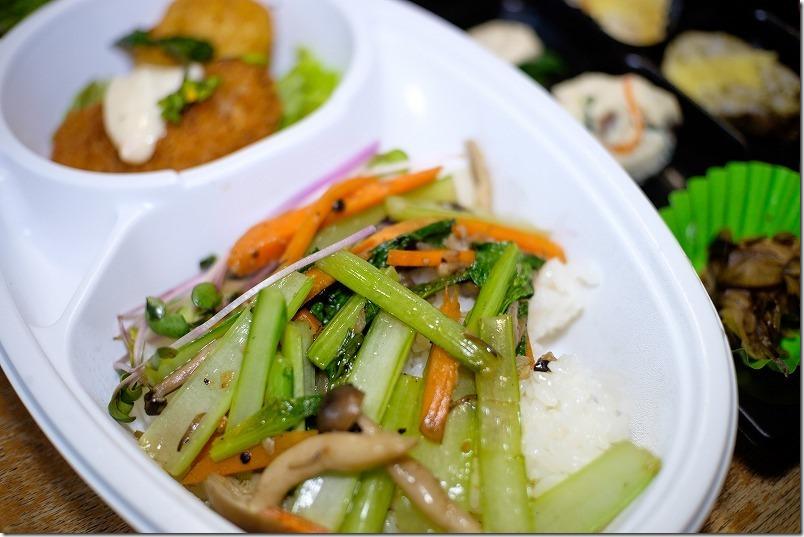 ダンザパデーラで糸島野菜たっぷりのお弁当