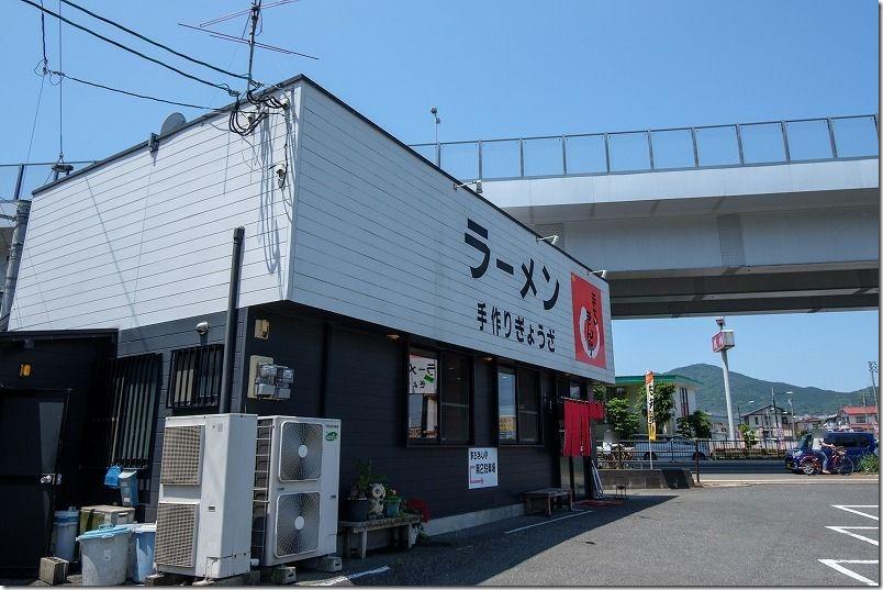 まるきん亭(福岡市西区橋本・木の葉モール横)