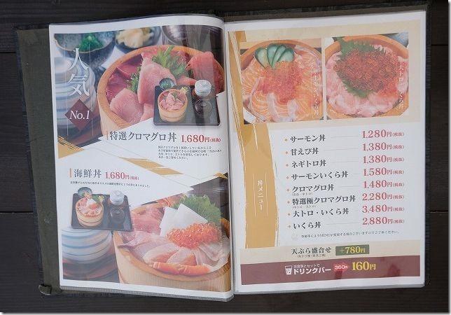 糸島食堂の海鮮メニュー