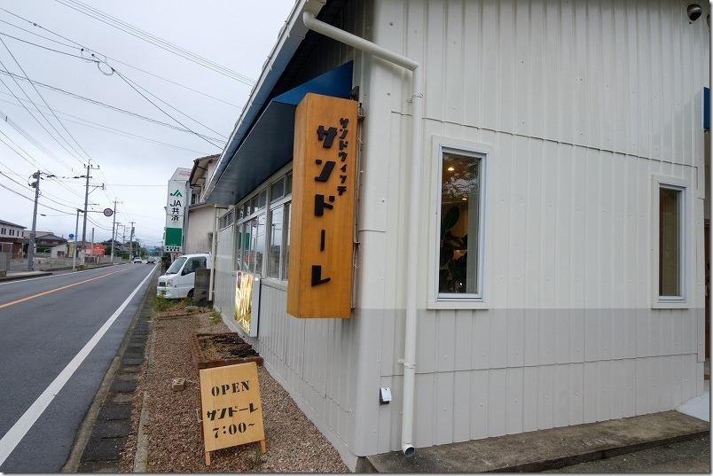糸島で人気のサンドイッチ店サンドーレ