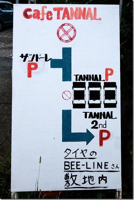 サンドイッチ店サンドーレ糸島の駐車場
