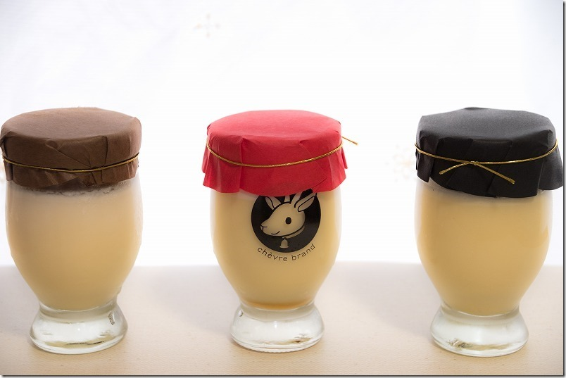 糸島「やぎ牧場」のプリン3種類
