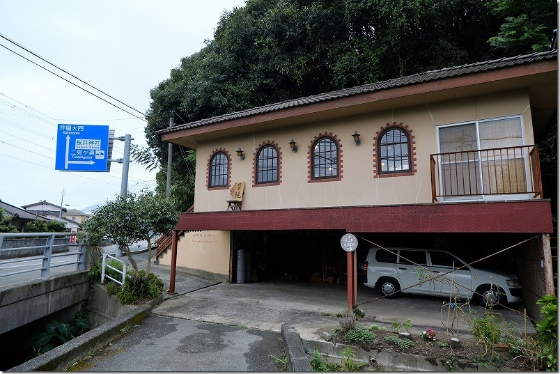 糸島、喫茶、純でランチ。外観