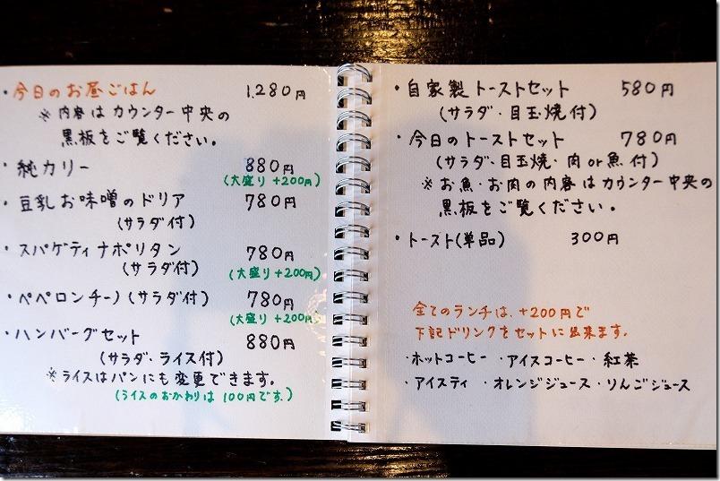 糸島、喫茶、純でランチメニュー