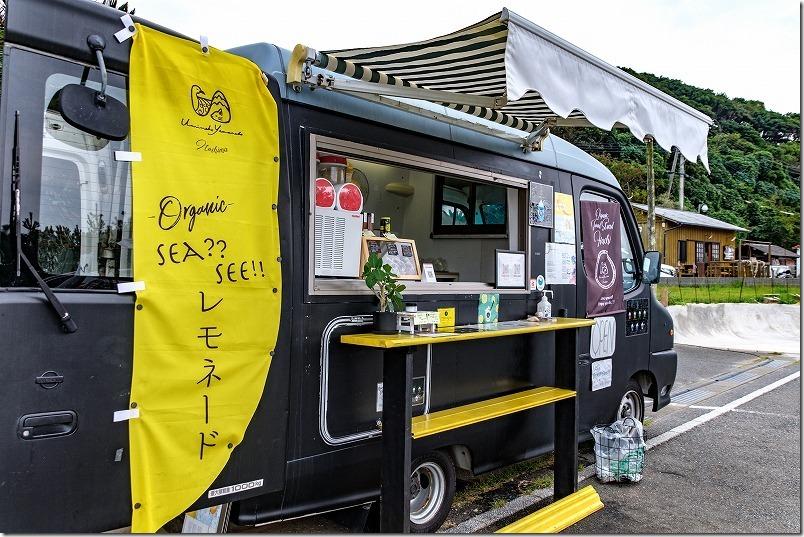 フローズンレモネード専門店(SEA??SEE!!レモネード)、キッチンカー