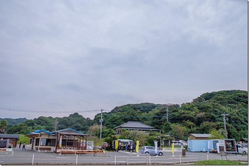 糸島野北、フローズンレモネード専門店(SEA??SEE!!レモネード)