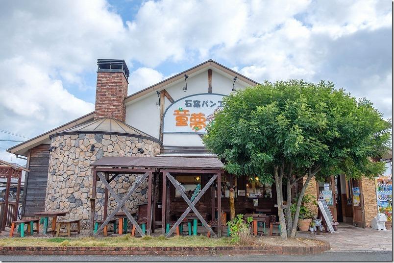糸島市浦志、童夢の森のパン屋さん