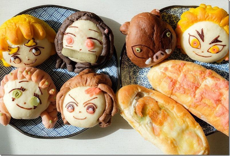 糸島市、童夢の森のパン屋さん、鬼滅の刃パン