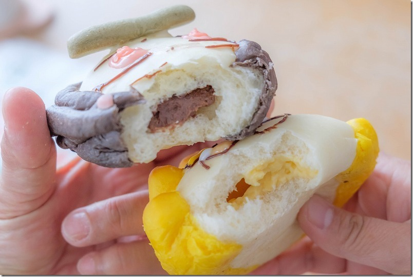 糸島市、童夢の森のパン屋さん、牛すじカレーパン