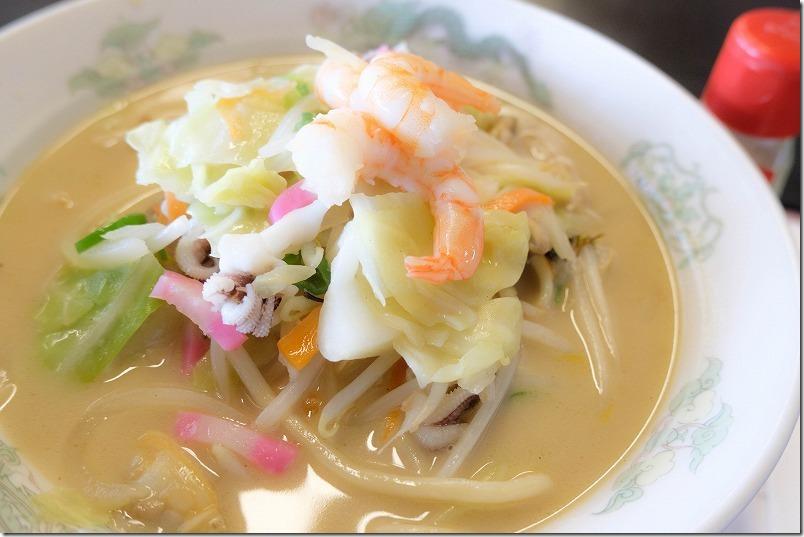 糸島、二丈温泉「きららの湯」の食事処でちゃんぽん
