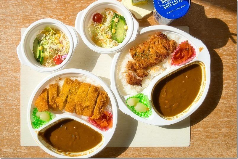 糸島市前原「まんまる食堂」のテイクアウトしたカレー