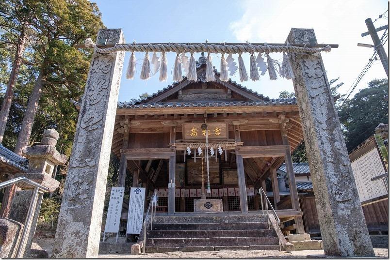 高祖山の高祖宮