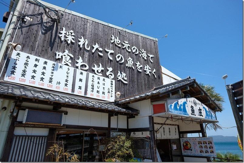 糸島・魚庄(大原店)